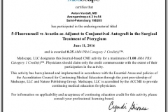 2016/06, CME - 5-Fluorouracil vs Avastin as Adjunct to Conjunctival Autograft in the Surgical Treatment of Pterygium (Medscape, Online)